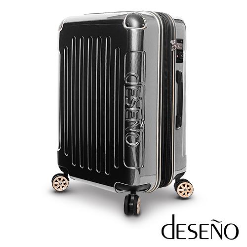 【U】Deseno - <尊爵傳奇III系列>加大防爆拉鍊商務行李箱(六色可選)28吋 - 黑色