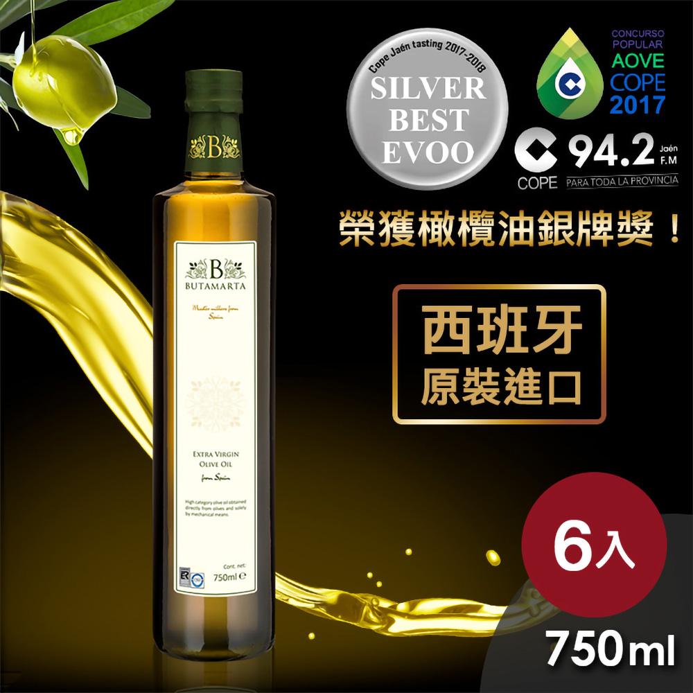 【Butamarta 布達馬爾它】特級冷壓初榨橄欖油750ml*6