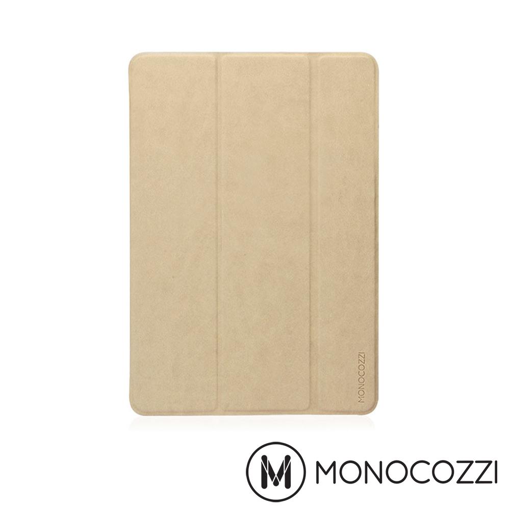MONOCOZZI Lucid Foli iPad 2017 多角度立架保護套 ~ 奶油淺