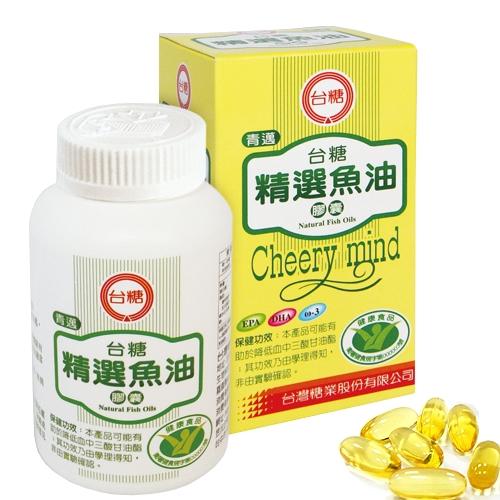【台糖】精選魚油膠囊(100粒/瓶)×3瓶組