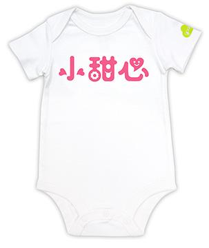 GOOMI台灣第一文創童裝【小甜心】短袖白色包屁衣~0-6M粉紅植絨