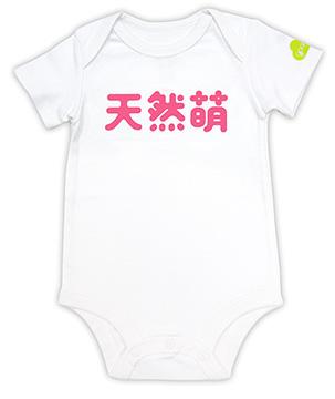 GOOMI台灣第一文創童裝【天然萌】短袖白色包屁衣~0-6M粉紅植絨
