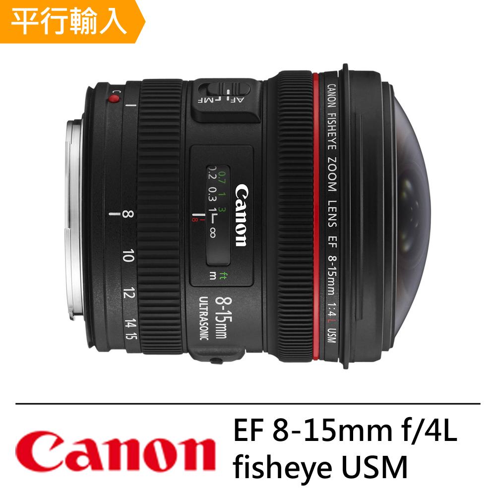 CANON EF 8~15mm f 4L fisheye USM  平輸~彩盒