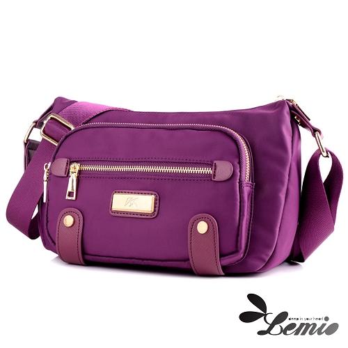 【Lemio】韓版牛津布純色設計斜跨包(魅力紫)