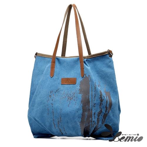 【Lemio】韓版機能款通勤帆布肩背包(天空藍)