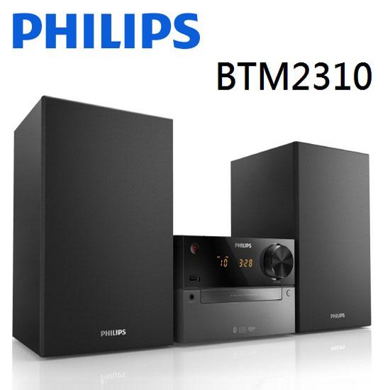 【PHILIPS】飛利浦藍芽微型音響(BTM2310)