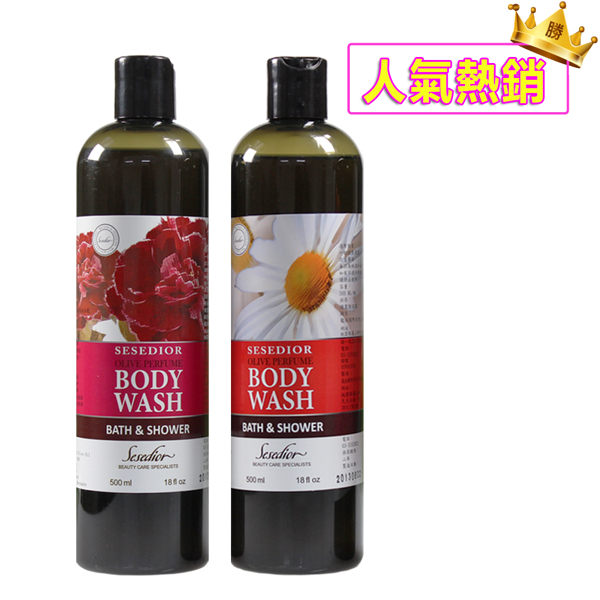 【Sesedior】橄欖保濕香水沐浴乳 KOKO 1瓶  No5 1瓶