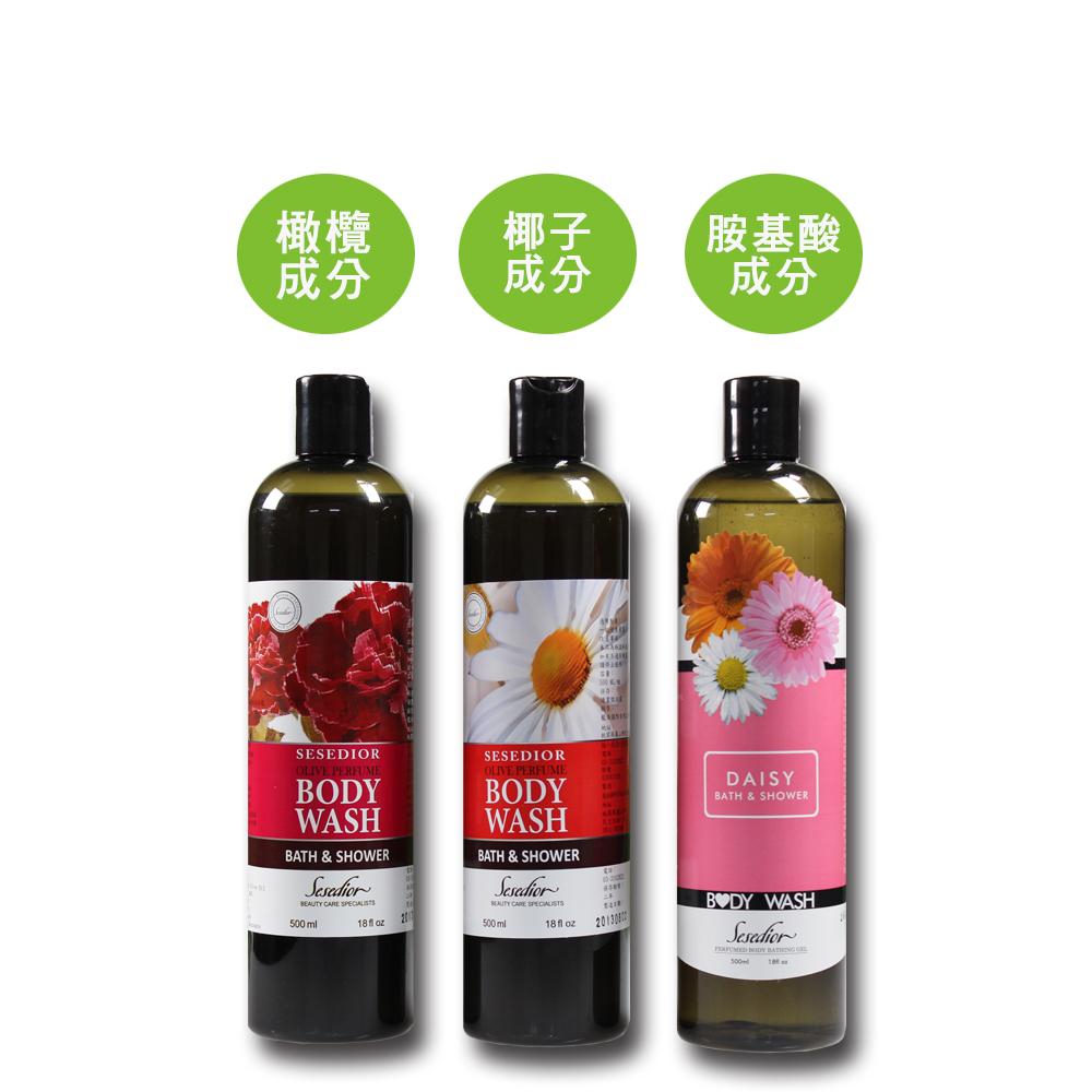 【Sesedior】橄欖保濕香水沐浴組 /3瓶