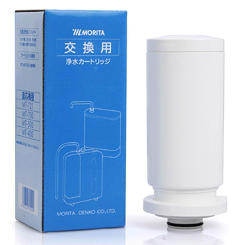 MORITA鹼性電解水機MT700專用濾芯