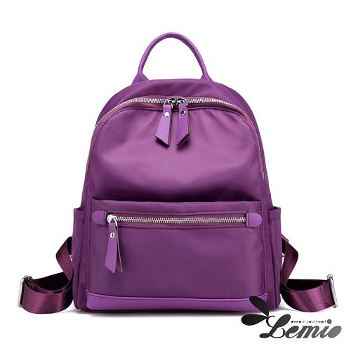 【Lemio】韓系牛津布雙肩防潑水大容量後背包(魅力紫)