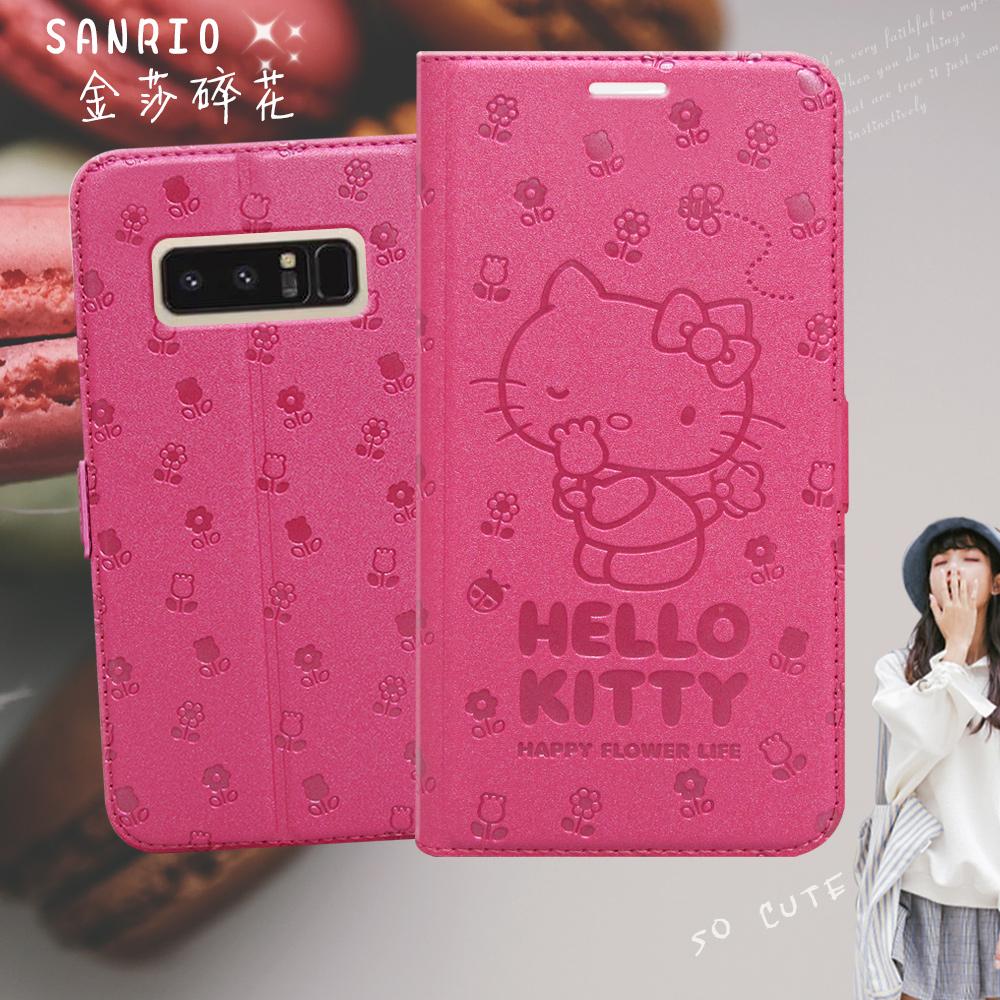 三麗鷗 Hello Kitty 三星 Samsung Galaxy Note 8 金莎碎花