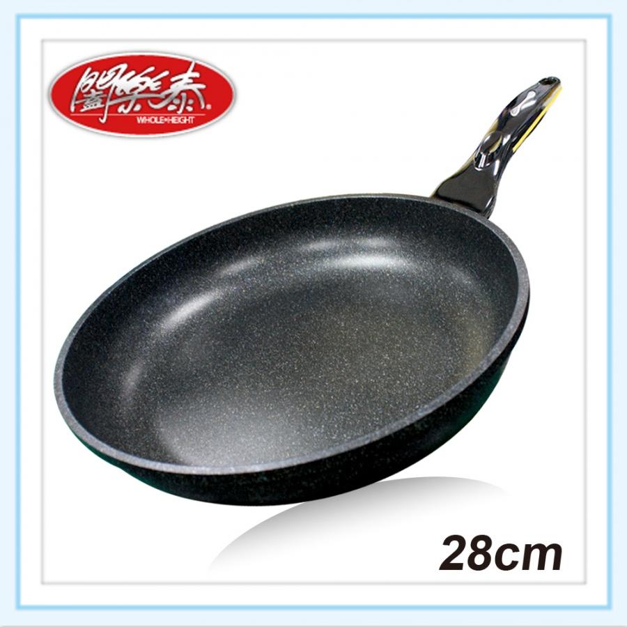 《闔樂泰》金太郎鑄造不沾鍋-28cm(平底)