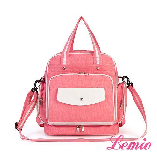 【Lemio】多功能多收納雙肩三用媽咪尿布包(粉紅)