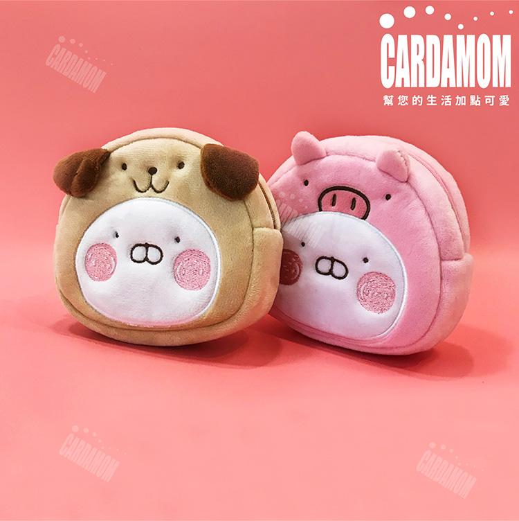 【USAMARU兔丸】動物造型輕巧絨毛化妝收納包・正版授權卡答國際咖啡狗狗