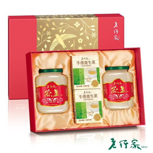 【老行家】雙龍禮盒(350g即食燕盞*2+牛蒡茶*2)