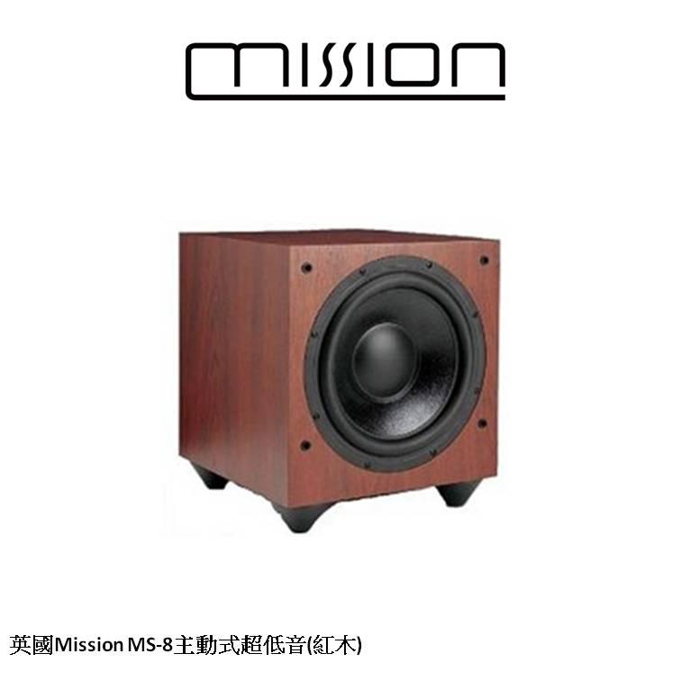 英國Mission MS-8主動式超低音(紅木)