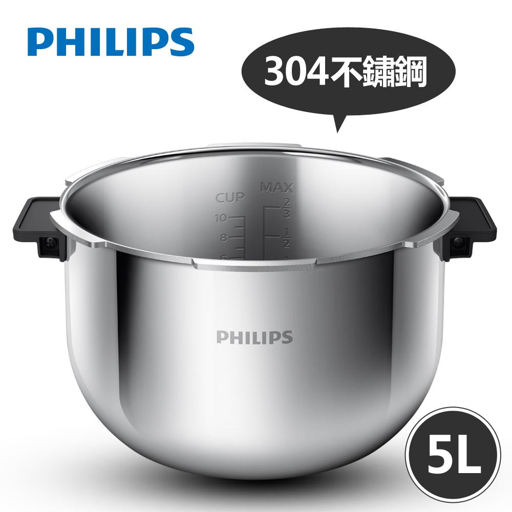 【飛利浦 PHILIPS】雙重脈衝智慧萬用鍋HD2195專屬不鏽鋼內鍋(HD2779)