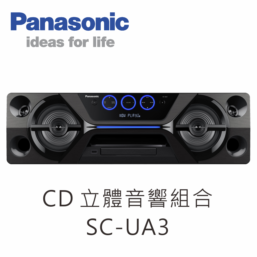 Panasonic國際牌 藍牙CD手提音響(SC-UA3)*送16G隨身碟
