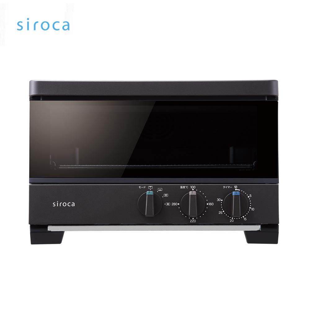siroca 石墨0.2秒瞬間發熱烤箱~棕色 ST~G1110~T