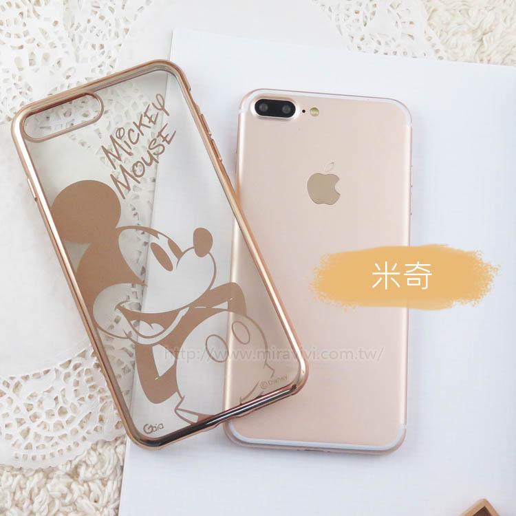 【Disney 】迪士尼  電鍍保護套-人物系列 iPhone 7 Plus  5.5吋