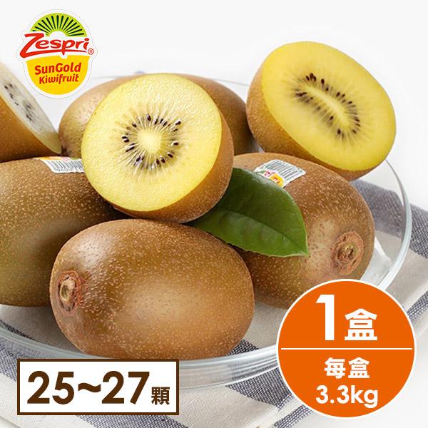 ~鮮食優多~綠安 •紐西蘭Zespri sungold金圓頭黃金奇異果1盒 25~27粒