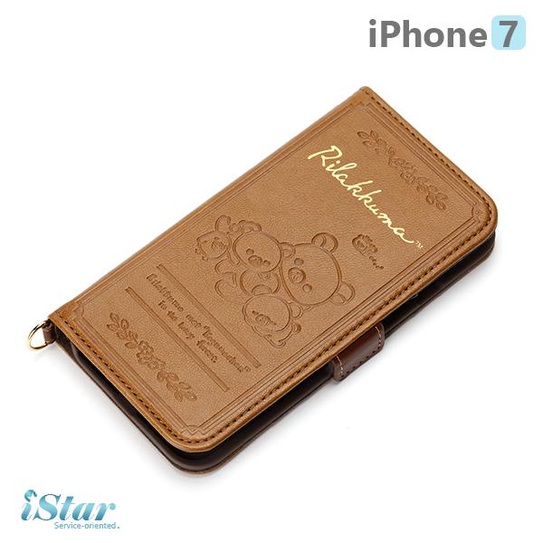 【  PGA-iJacket】iPhone 8 7  San-X 皮革壓花側翻式皮套 保護