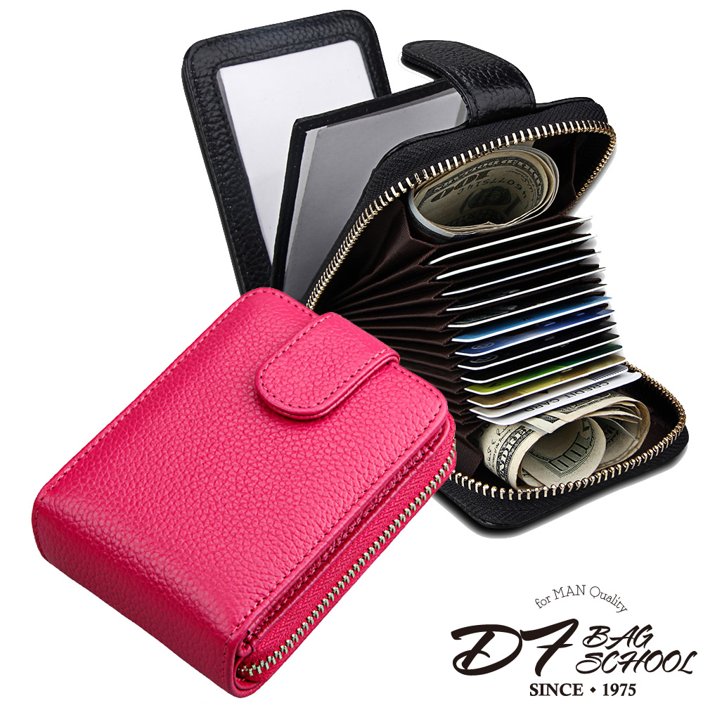 DF BAGSCHOOL皮夾 - 商務型男專屬15卡牛皮款卡片包-共3色玫紅