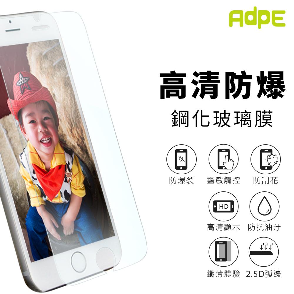 ~AdpE~SAMSUNG Galaxy c7 pro 9H高清鋼化玻璃貼