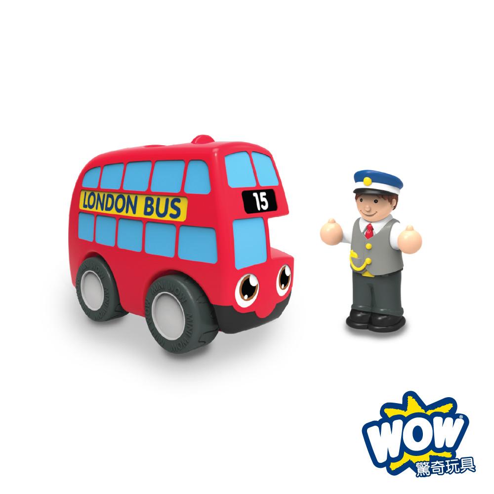 英國 WOW Toys 驚奇玩具 隨身迷你車 ~ 倫敦巴士 貝希爾