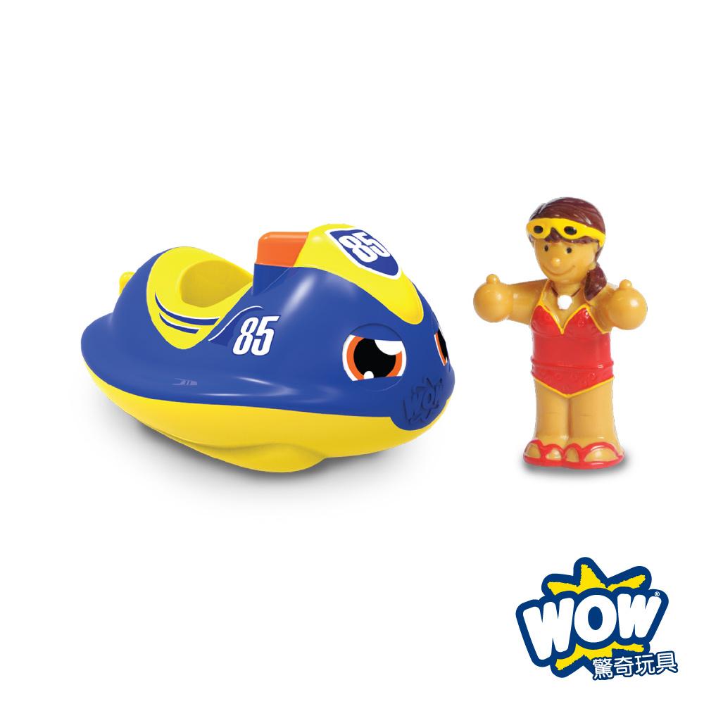 英國 WOW Toys 驚奇玩具 洗澡玩具 ~ 水上摩托車 潔西