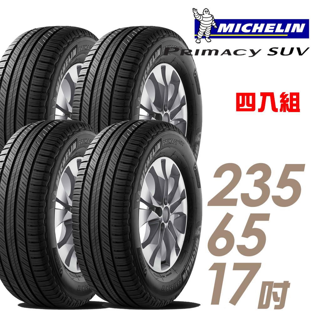 【米其林】PRIMACY SUV 舒適穩定輪胎_四入組_235/65/17(SUVMI)