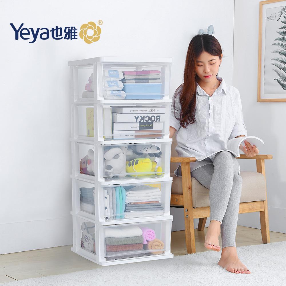 【也雅Yeya】 透明五層抽屜收納櫃
