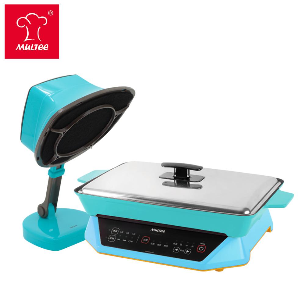 【MULTEE摩堤】繽紛歡樂無煙燒烤組-A4 F10 IH(藍)+A4鑄鐵(肋)烤盤(綠松)+移動抽油煙機(藍)