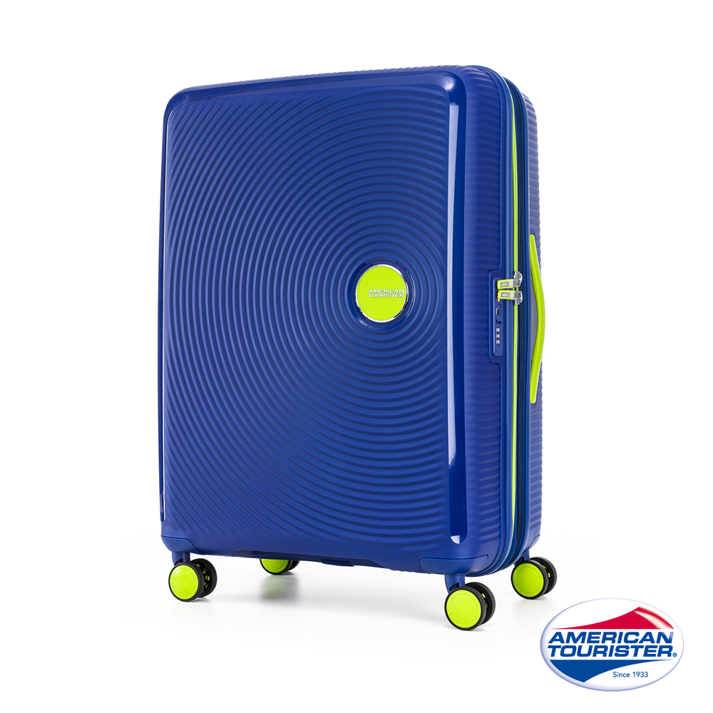 AT美國旅行者 30吋Curio立體唱盤刻紋硬殼可擴充TSA行李箱(航海藍)