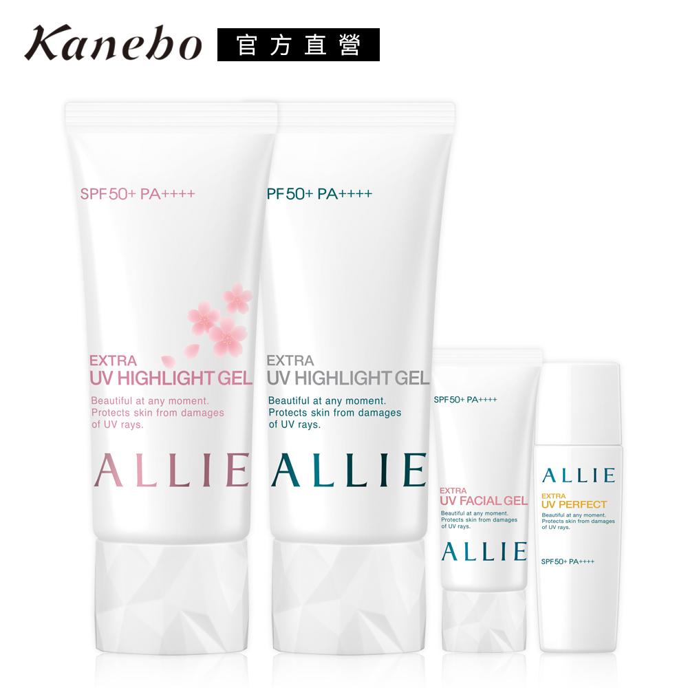【Kanebo 佳麗寶】ALLIE EX UV高效防曬水凝乳母親節限定組