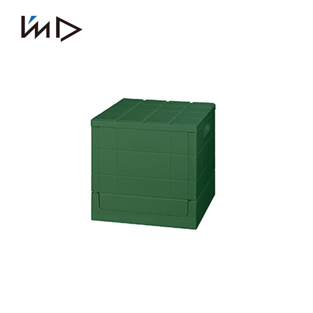 【 岩谷Iwatani】Grid格子磚可堆疊摺疊收納椅-20L-綠