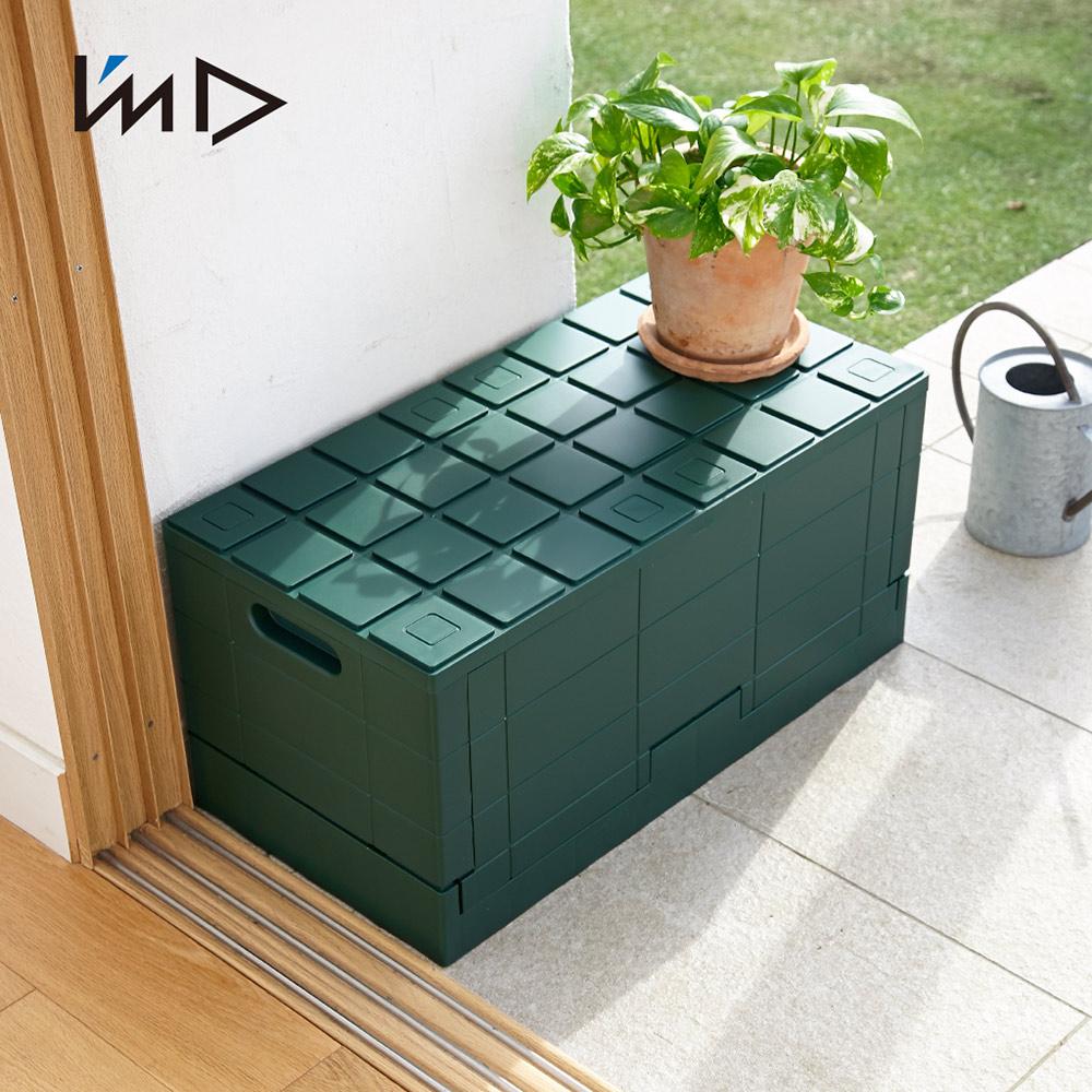 【 岩谷Iwatani】Grid格子磚可堆疊摺疊收納椅-38.5L-綠
