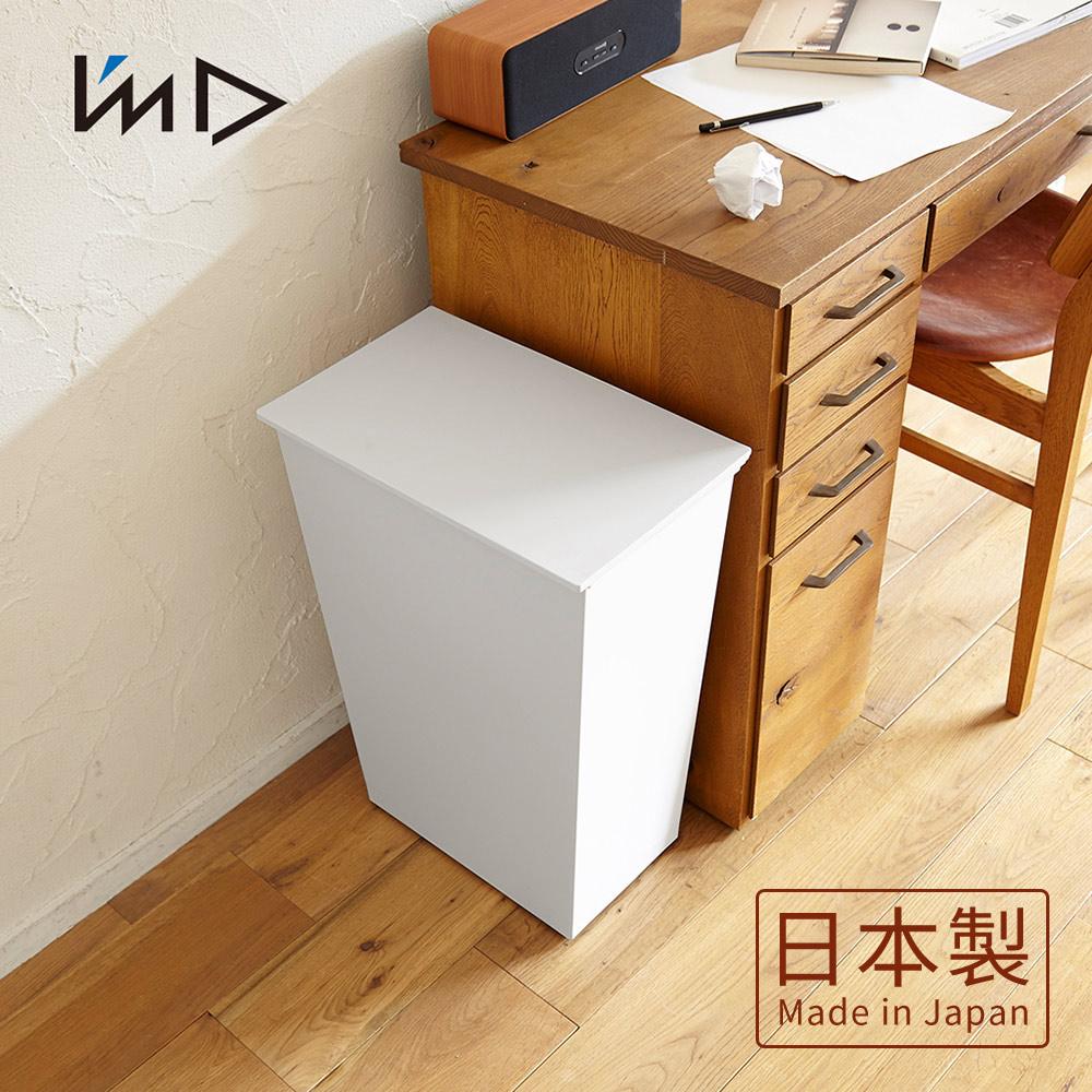 【 岩谷Iwatani】長型可分類掀蓋式垃圾桶(附輪)-36L-白