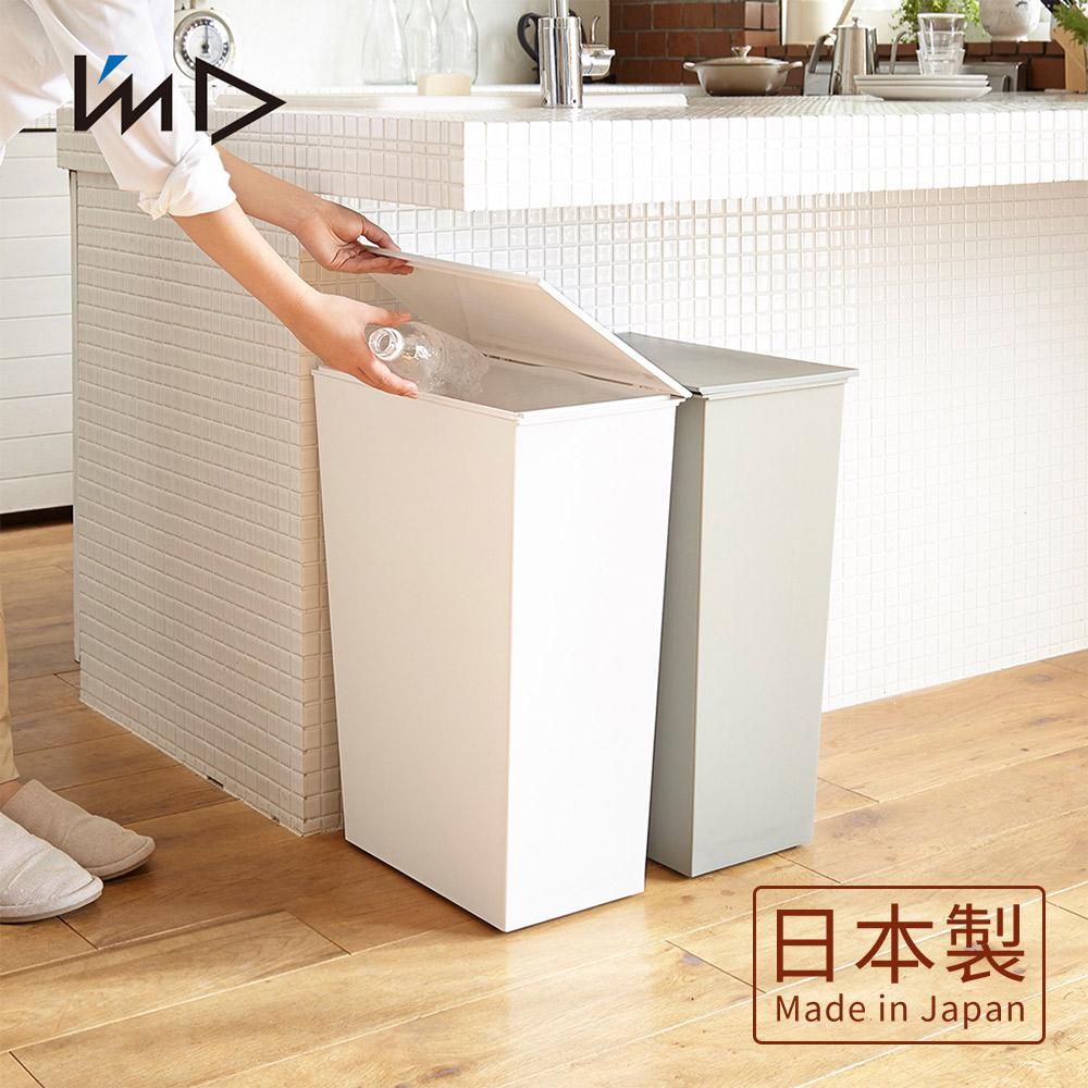 【 岩谷Iwatani】寬型可分類掀蓋式垃圾桶(附輪)-36L-白