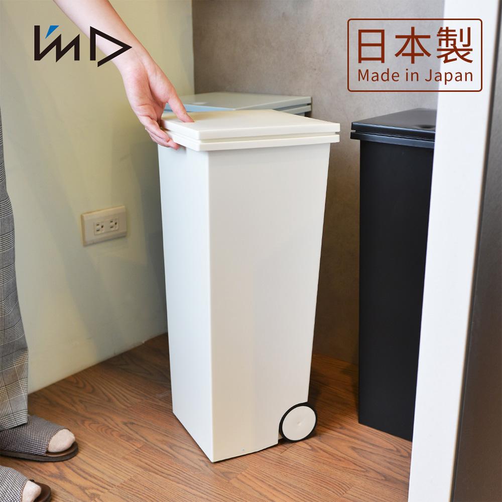 【 岩谷Iwatani】方形可分類手壓彈蓋式垃圾桶(附輪)-24L-白
