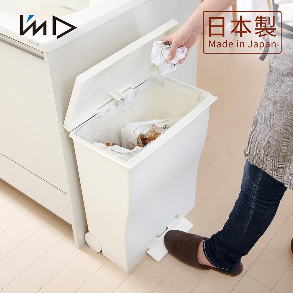 【 岩谷Iwatani】曲線寬型可分類腳踏垃圾桶(附輪)-39L-白