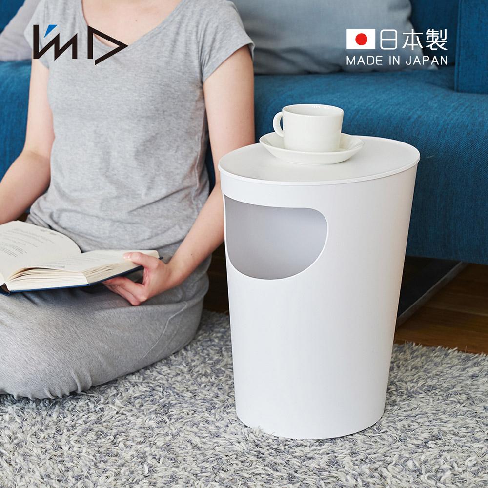 【 岩谷Iwatani】ENOTS儲物垃圾桶置物邊桌-9.4L-白