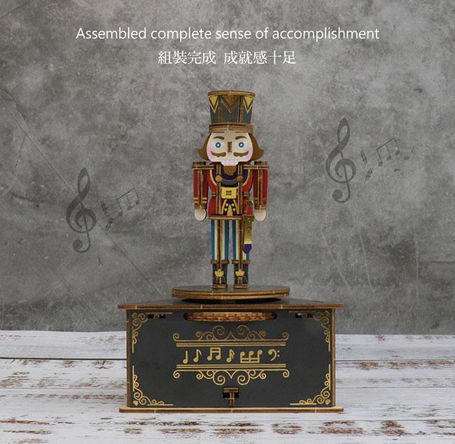 【JIGZLE ®3D】胡桃鉗旋轉音樂盒木拼圖
