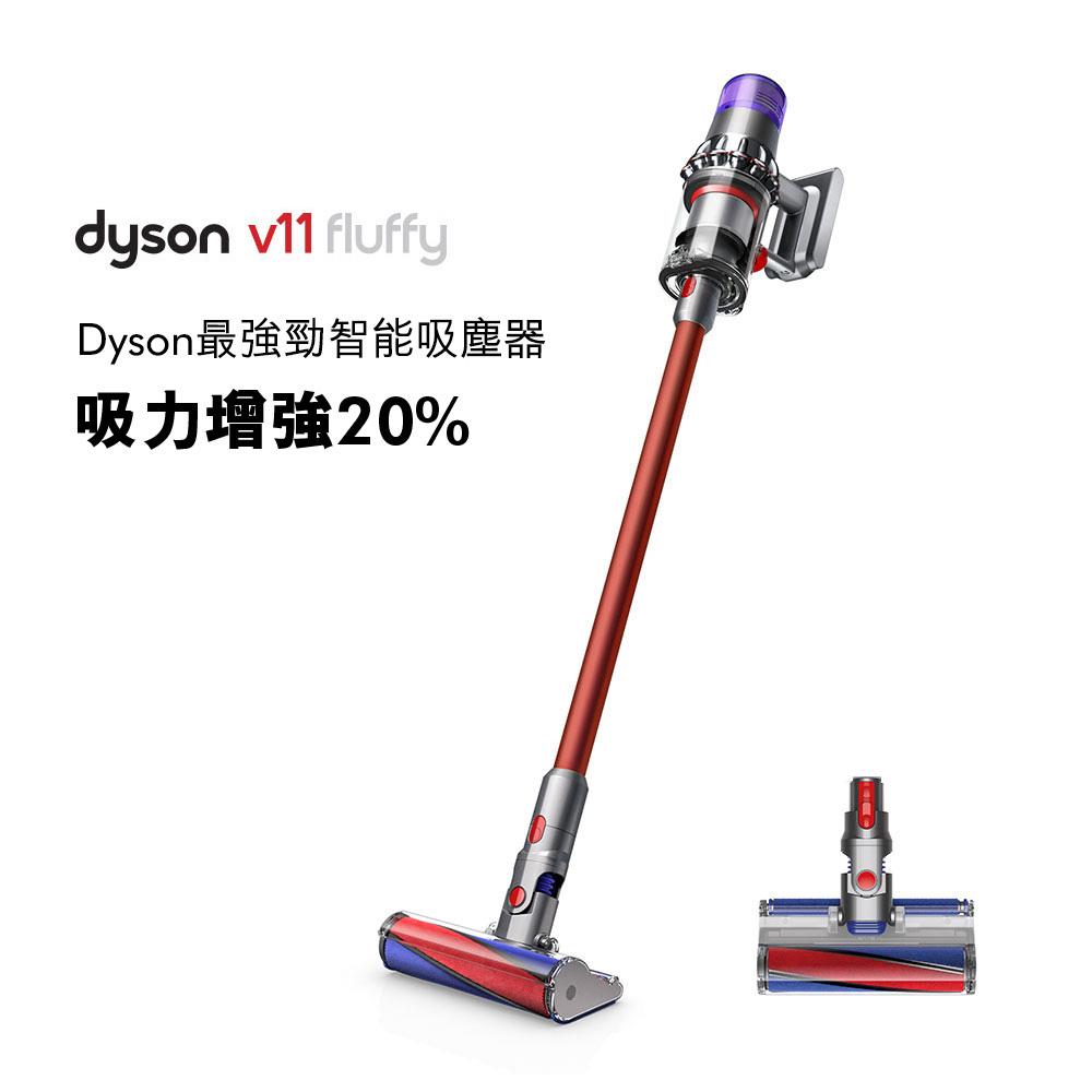 【送迷你軟毛吸頭】Dyson戴森 V11 Fluffy 手持無線吸塵器