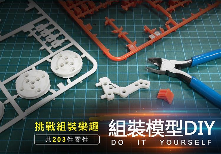 寶工 玩具 模型 玩具 創意 玩具