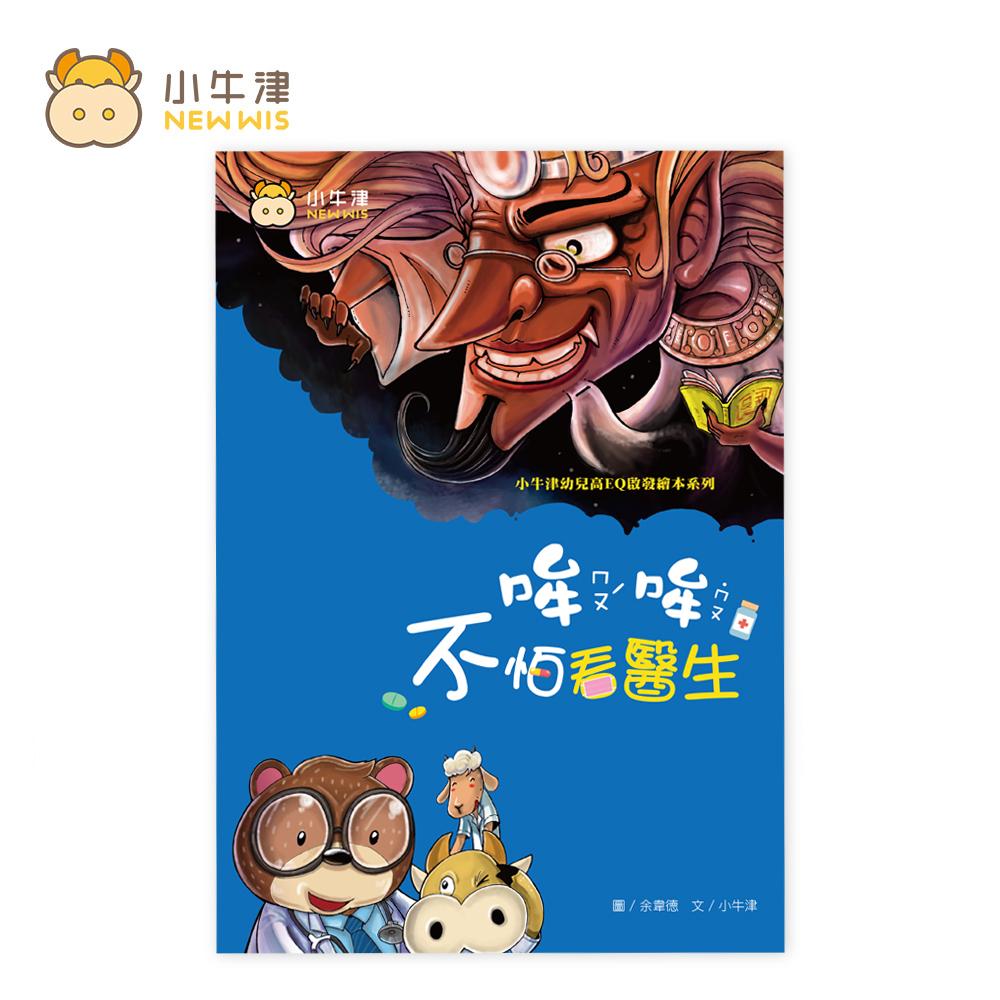 https://www.books.com.tw/img/N01/181/76/N011817698_b_02.jpg