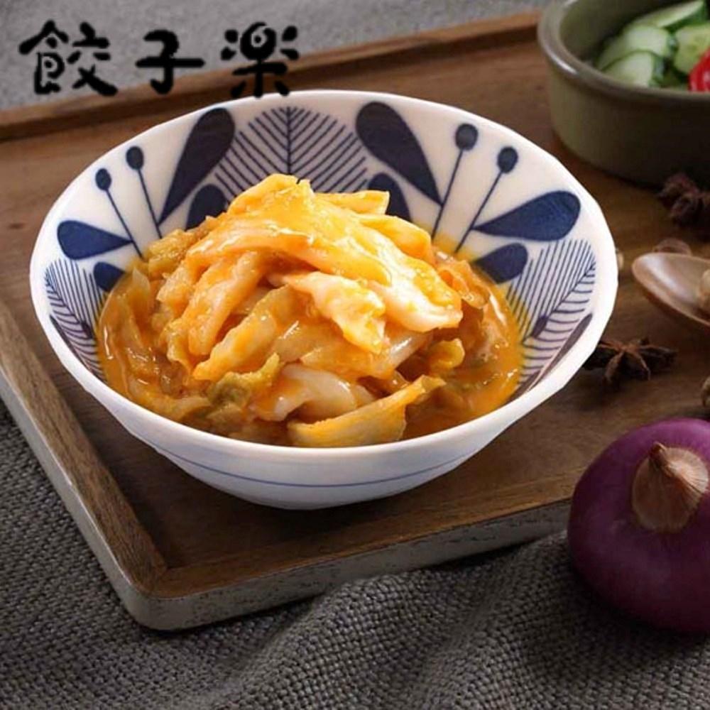 【餃子樂】黃金腐乳泡菜(400g±10g/盒)