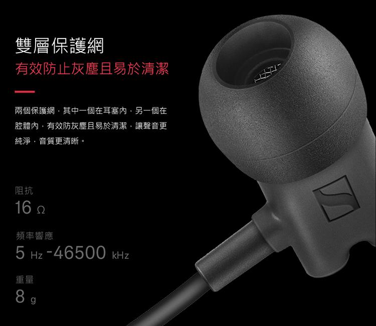 Sennheiser IE 800 S 頂級旗艦款耳道式耳機