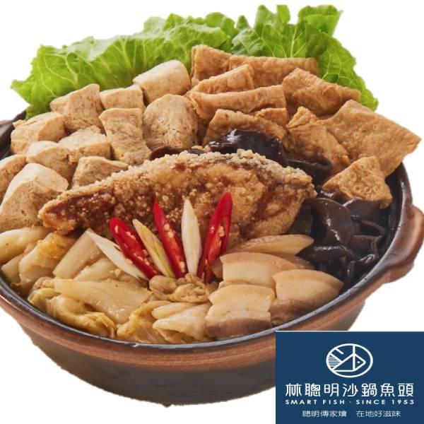 【嘉義林聰明】沙鍋菜湯底+鰱魚肉(2200g)(CAT)