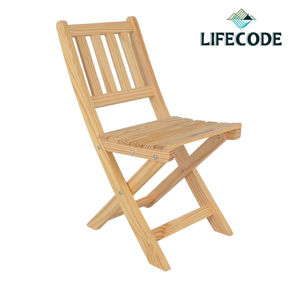 LIFECODE《極簡風》黃松木-實木休閒折疊椅
